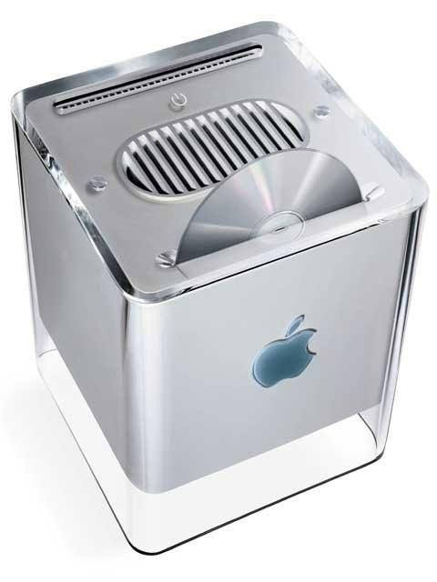 Apple Mac Cube (c2000)